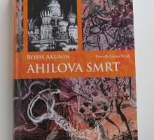 Boris Akunin, Ahilova smrt
